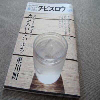 2012.4.30東川19