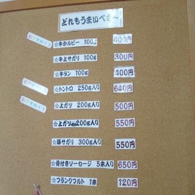 2012.5.4ジンギスカン2