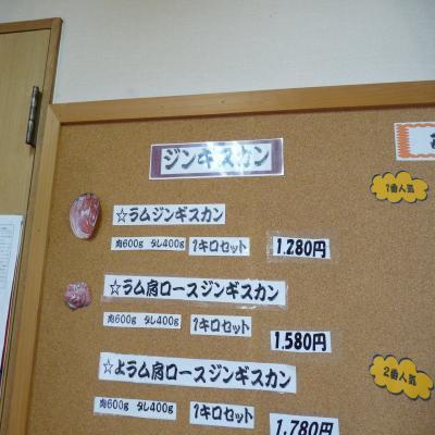 2012.5.4ジンギスカン