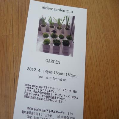 2012414miu.jpg