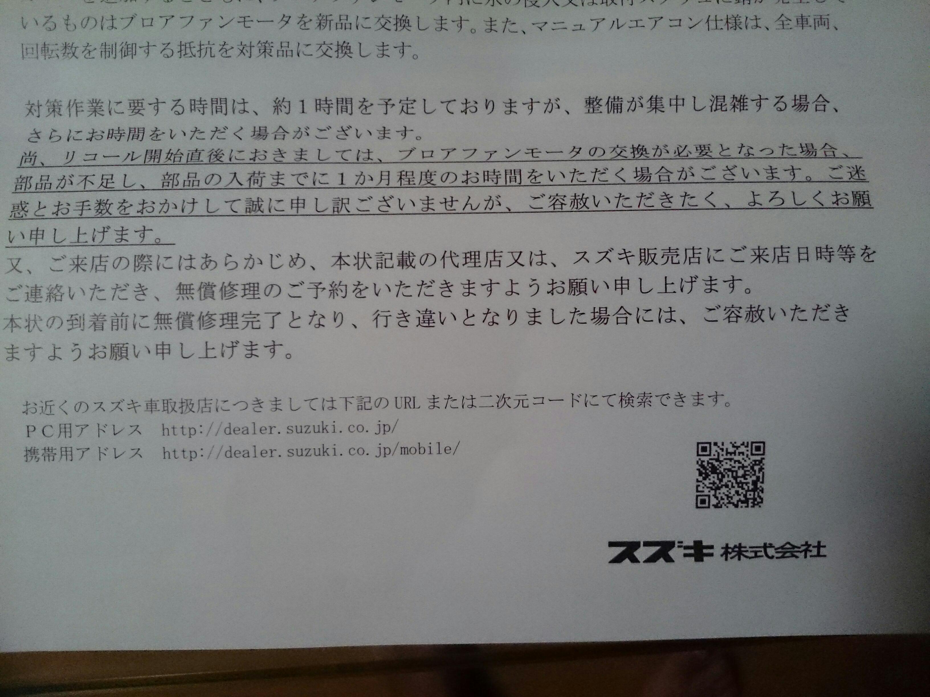 20141008045632cc7.jpg