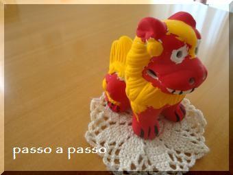 DSC06433.jpg