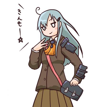 鈴谷ちゃん