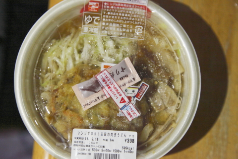 7-11cuoyoshidaudonfuta.jpg
