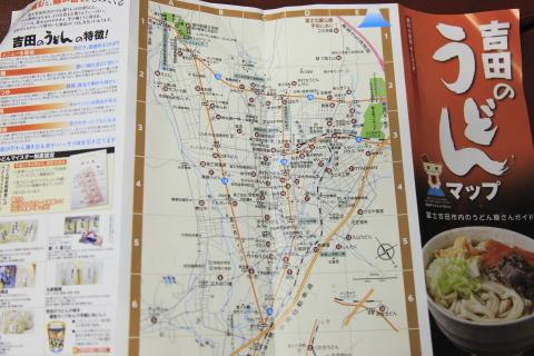 udonmap.jpg
