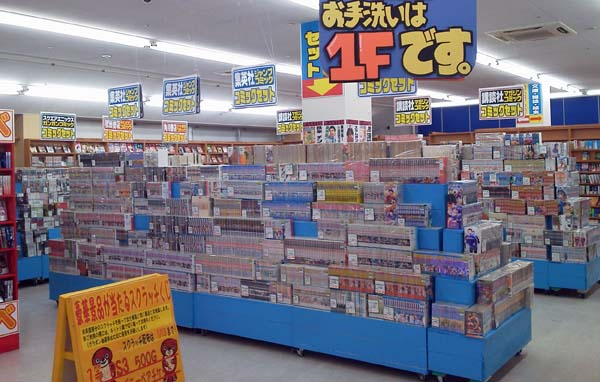 manga02.jpg