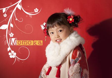 kurahashi_099.jpg