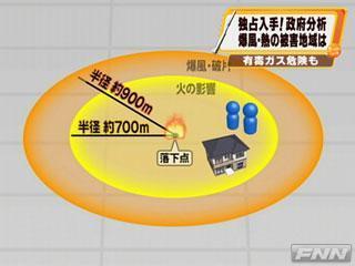 20090402-00000303-fnn-pol-thumb-000.jpg