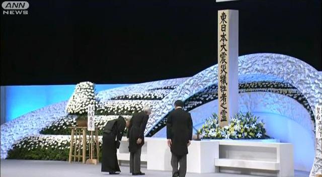 311_japan_emperor_2012.jpg