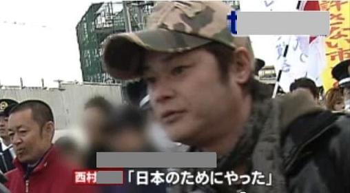 竹島不法占拠を肯定推進・反日政...