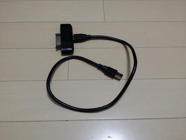 SATA-USB変換ケーブル