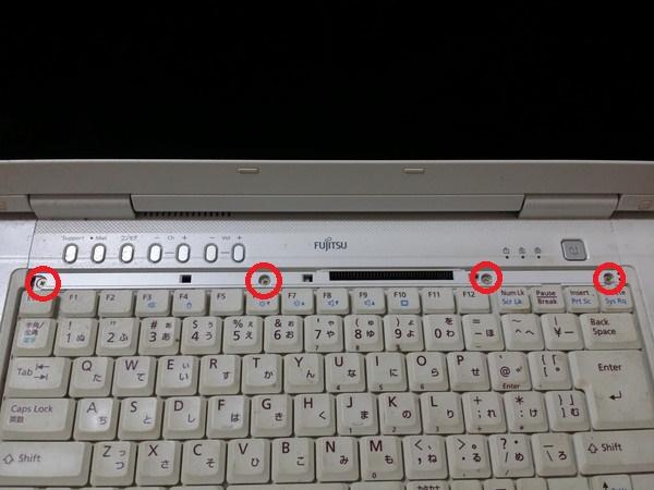 FMV-BIBLO NF50WN キーボード上4本ネジ