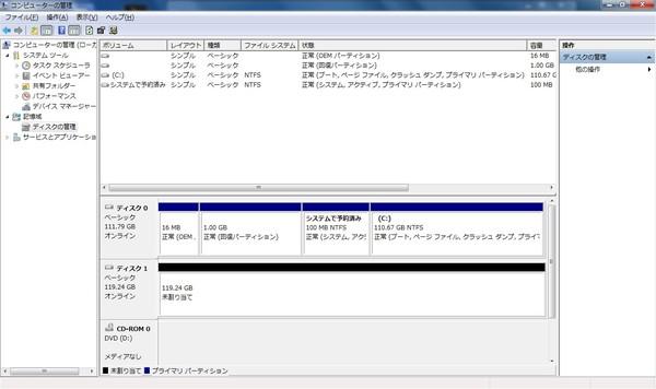 Rila ディスクの管理 SSD初期化後