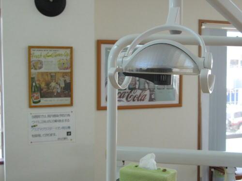 ほんだ歯科①