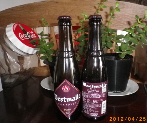 2012.3.25 瓶ビール「ウエストマール・ダブル」