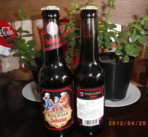 2012.3.25 瓶ビール「サルバドール」