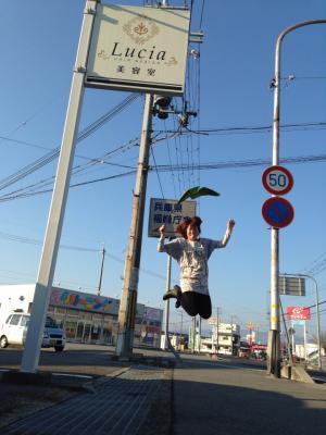 Chinami Aotaさん_convert_20131208101558