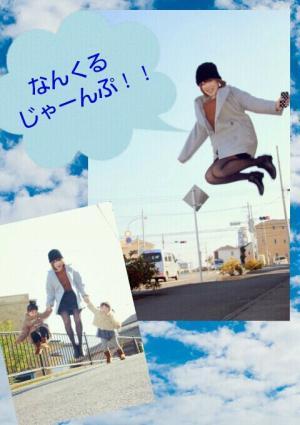 大森 夏希ちゃん_convert_20131209004336