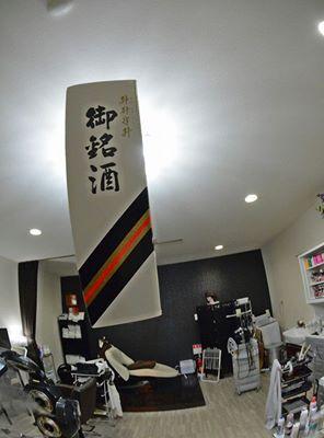 池田 聡志さん・1