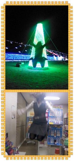 鶴田 しのさん_convert_20131209162538