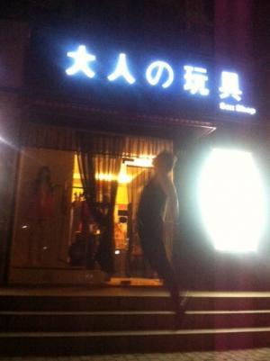 柏木 雅之さん_convert_20131209213416