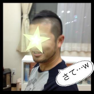 画像+028_convert_20131213120806