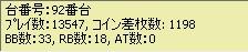 2011y11m14d_202837031.jpg