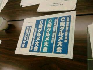 ブログ用 広報委員会10.7(3)
