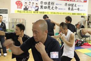 青年部ボクシング 077