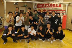 青年部ボクシング 217