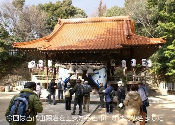 2013-01-17神社