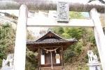 2013-01-17石神社活動報告一覧用