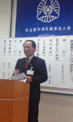 会員スピーチは岩本章幹事