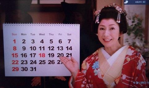 20131203用・高橋恵子さん