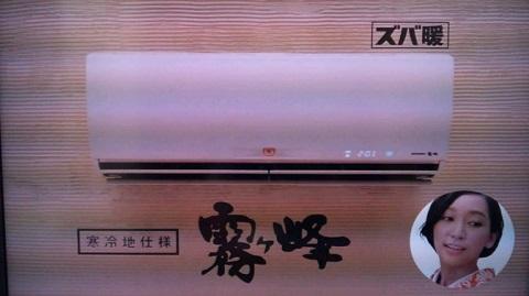 20131206用・霧ヶ峰