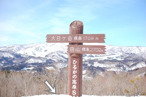 1kanazawa5a