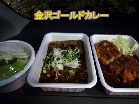 3kanazawa8