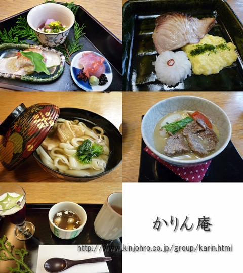 4kanazawa10