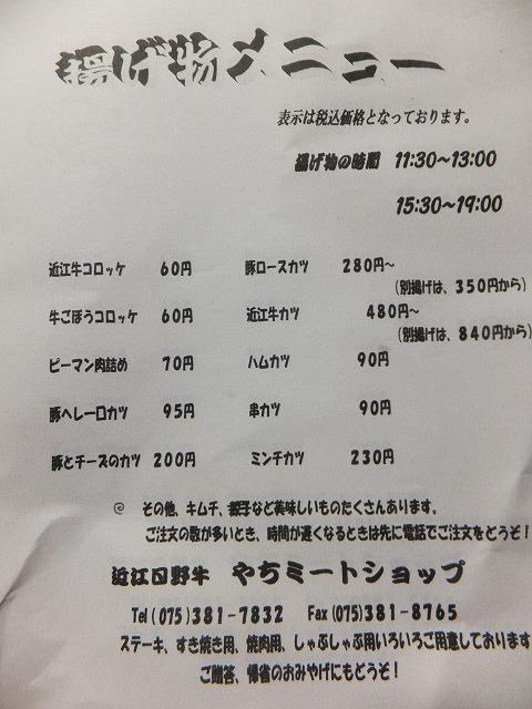 150_20130212164242.jpg