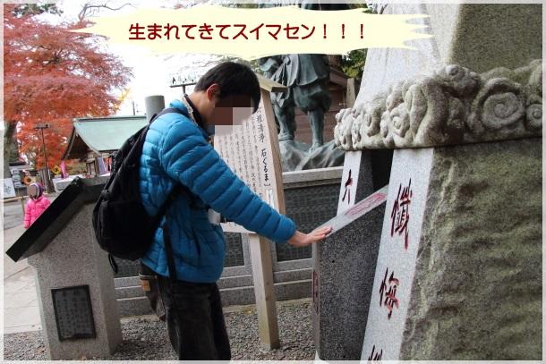 11_2013122320015948e.jpg