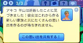 20130609006.jpg
