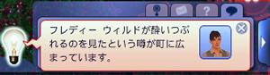 20130706010.jpg