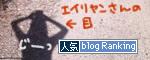 10032012_banner.jpg