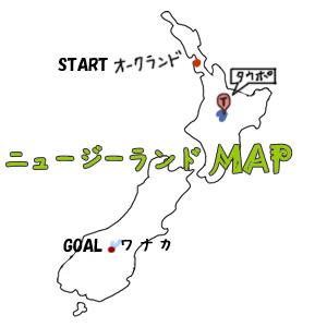 羊の国のラブラドール絵日記、写真日記タウポ地図