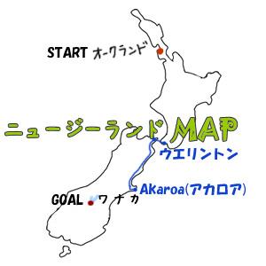 羊の国のラブラドール絵日記、写真日記MAP_Akaroa