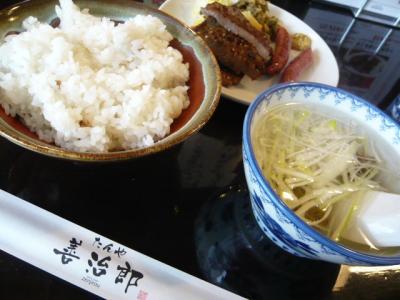 仙台「たんや善治郎の牛タンランチ」1