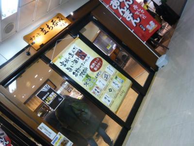 仙台駅「鮭はらこめし」3