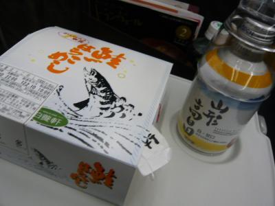 仙台駅「鮭はらこめし」1