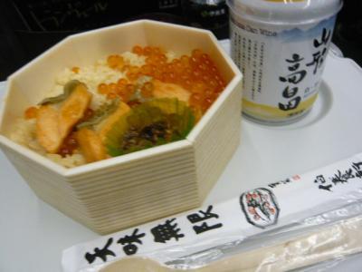 仙台駅「鮭はらこめし」2