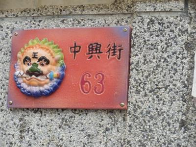 安平の観光59